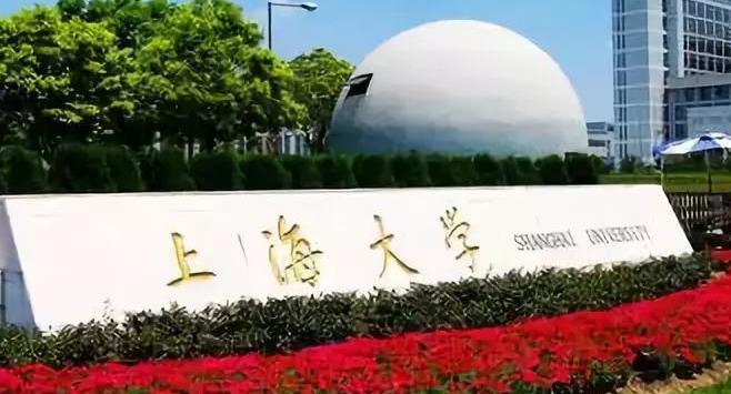 2022最新情报 上海大学来啦