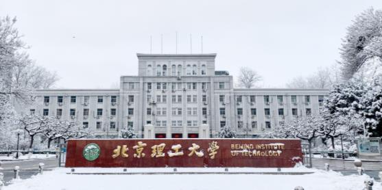2022最新情报 北京理工大学来啦