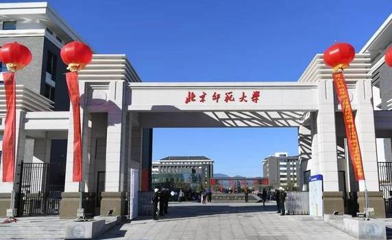 2022最新情报 北京师范大学来啦