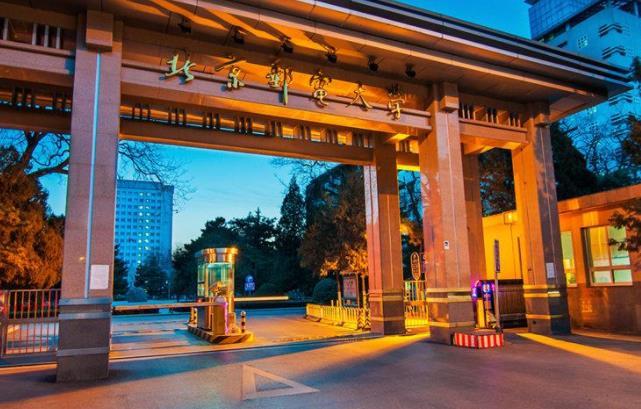 2022最新情报 北京邮电大学来啦