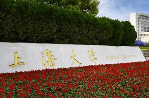 提问!上海大学的国际商务和浙江工业大学的新闻与传播专业,哪个难度小一点?