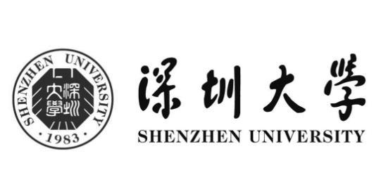 2022考研汤家凤强化课:深圳大学最新院校报录比信息汇总