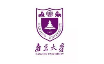 汤家凤暑期强化课_南京大学最新院校情报
