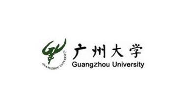 广州大学最新院校情报_湖北新文道考研