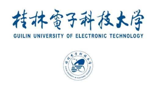 桂林电子科技大学最新院校情报_湖北新文道考研