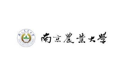 南京农业大学最新院校情报_湖北新文道考研