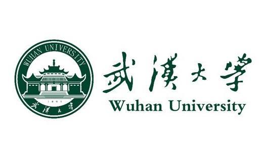 武汉大学最新院校情报_湖北新文道考研