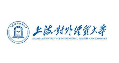 对外经济贸易大学最新院校情报_湖北新文道考研